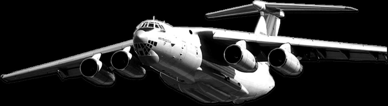 "History of OJSC ""Orsha Aircraft repair Plant"""